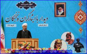 b_300_300_16777215_00_images_News_social_Golestan-News_Rohani-Nokhbegan-Isargaran_1_6.jpg