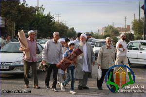 Eide Ghorban 2 Mehr 32
