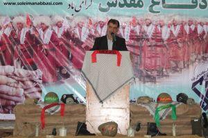 b_300_300_16777215_00_images_News_social_Gonbad-Social_Yad-Shohada_Bahonar_Yadvareh_Shohadaye_turkmen_18.jpg