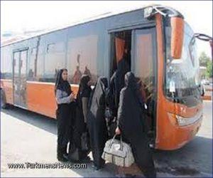 Marasem Bus 3 Copy