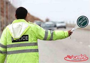 Polis Rah