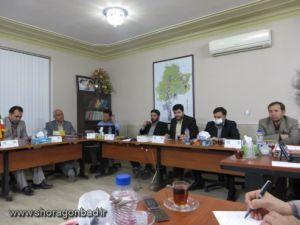 b_300_300_16777215_00_images_ShoraGonbad_Neshastha_Farhangi-24-Azar_Farhangi-Daneshgah1.jpg
