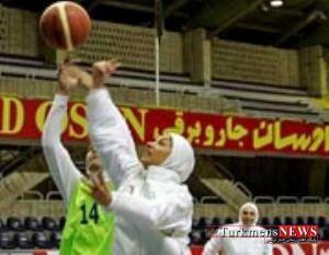 Basketbal Banvan