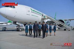 Turkmenistan 1