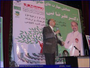 b_300_300_16777215_00_images_cultural_Gonbad-Cul_Hamayesh-khanvade_Hamayesh-khanvade_(Copy)_(3).JPG