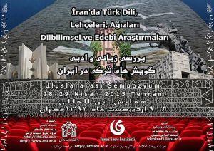 b_300_300_16777215_00_images_cultural_Gouyesh-Turk.jpg