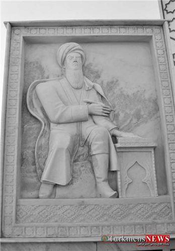 makhdomgholi2 28o