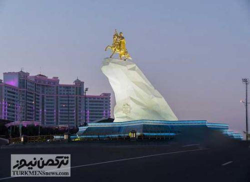 Turkmenistan 13