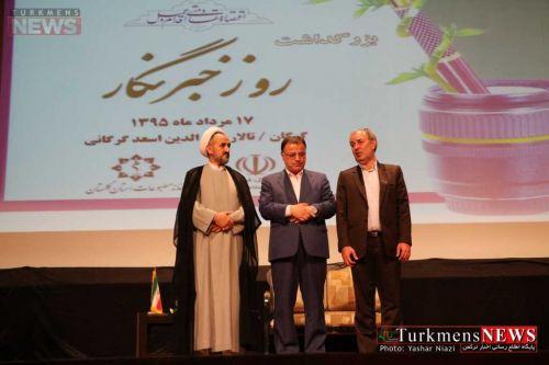 TurkmensNews Jurnalist