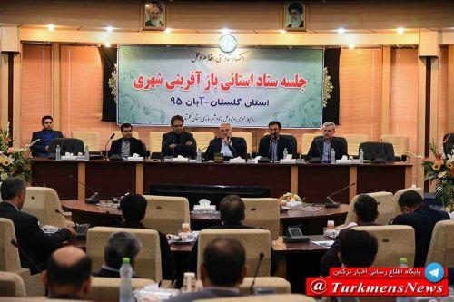 Izadi Turkmensnews 2