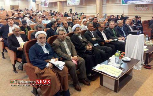 Hamayesh Khayerin TN24F