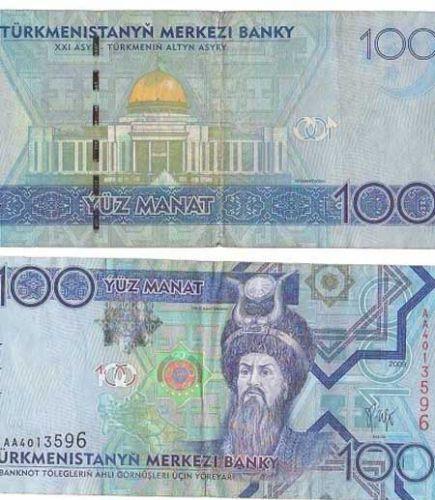 b_500_500_16777215_00_images_News_Economy_Manat-Turkmen_Manat01.jpg