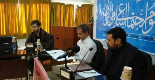 b_500_500_16777215_00_images_News_Political_Daesh_Barresi-Daesh02.jpg