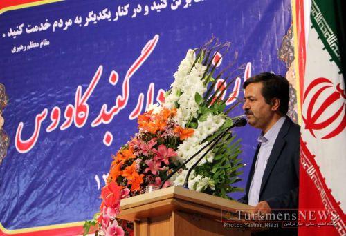 TurkmensNews Hamidi Ostandari 2