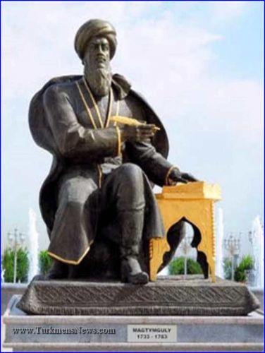 Pyragy Turkmenistan Dabarasy 3 Copy