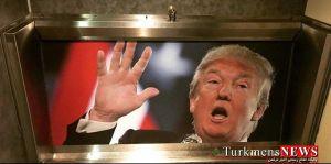 Trump8 TN