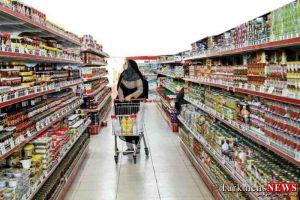 Super Market 01