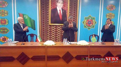 Turkmenistan TN Zarif 2