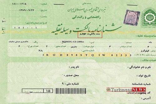Kart Barg Sabz 30 T