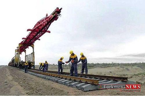 Train TN 2