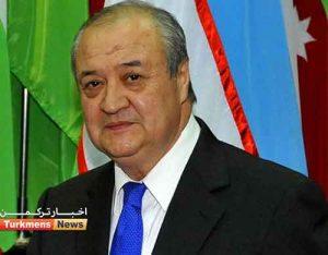 کاملاف» وزیر امور خارجه ازبکستان 300x234 - وزیر امورخارجه ازبکستان به نورسلطان، دوشنبه و عشقآباد سفر میکند