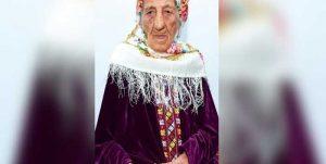 سلطان» پیرترین زن جهان در ترکمنستان 300x151 - عجب سلطان ترکمن، پیرترین زن جهان شناخته شد