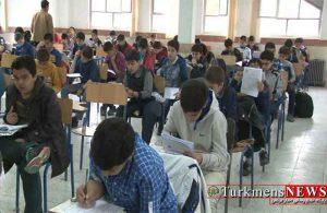 آزمون ورودی مدارس تیزهوشان سنجش هوش و استعداد دانش آموزان است