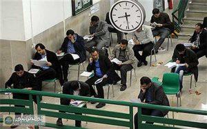 دکتری تخصصی  300x187 - سازمان سنجش و عدالت گریزی در آزمون دکتری تخصصی