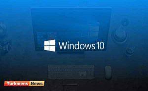 ویندوز 300x185 - ویندوز را آپدیت کنید