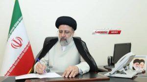 الله رئیسی 300x169 - آیت الله رئیسی سالگرد استقلال ترکمنستان را تبریک گفت