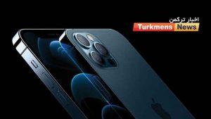 ۱۲ 300x169 - اپل از گوشی همراه آیفون ۱۲ رونمایی کرد