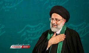 رئیسی 300x181 - بیانیه شورای عالی جمعیت رویشهای انقلاب اسلامی در پی پیروزی آیتالله رئیسی