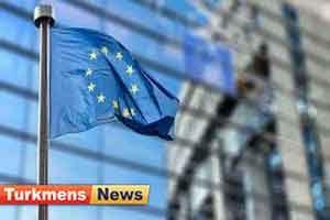 اروپا  300x200 - کمک مالی اتحادیه اروپا به ترکمنستان