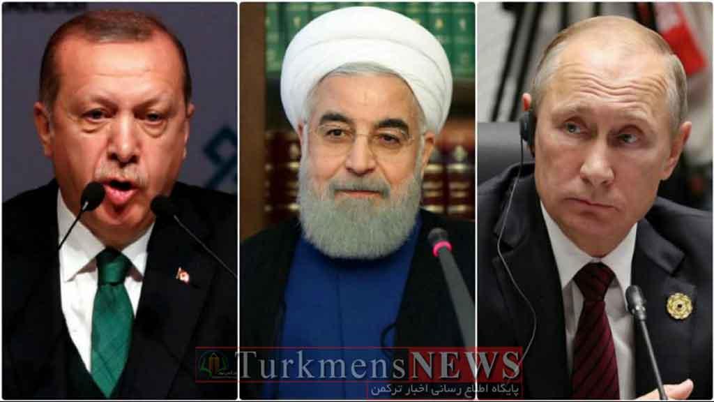 اجلاس سران سه کشور ایران روسیه ترکیه