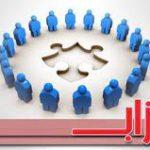 1 150x150 - نقش احزاب و موانع ساختاری در اداره ی شهرها
