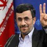آیا در 1400 احمدی نژاد رئیس جمهور ایران خواهد شد؟