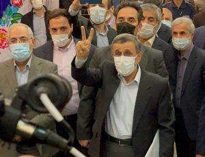 نژاد 3 300x230 - احمدی نژاد در دو قاب
