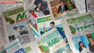 اقتصادی استانهای ماری و لباب در ترکمنستان 300x169 - اخبار اقتصادی استانهای ماری و لباب ترکمنستان (هفته سوم دی ماه 1399)