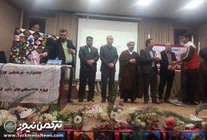 جشنواره گنبد افغانی 11 300x204 - اولین جشنواره فرهنگی و ورزشی افغانستانیهای مقیم گنبدکاووس+گزارش تصویری