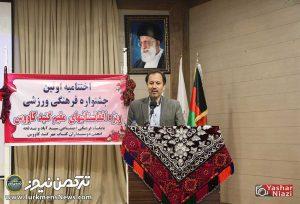 جشنواره گنبد افغانی 4 300x204 - اولین جشنواره فرهنگی و ورزشی افغانستانیهای مقیم گنبدکاووس+گزارش تصویری