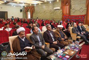 جشنواره گنبد افغانی 9 300x204 - اولین جشنواره فرهنگی و ورزشی افغانستانیهای مقیم گنبدکاووس+گزارش تصویری