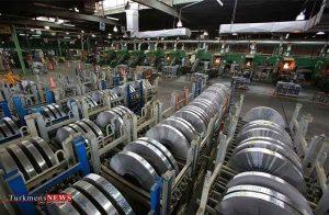 اختصاص 648 میلیارد ریال وام رونق تولید برای 30 واحد گلستانی