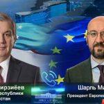 ازبکستان 150x150 - وام 36 میلیون یورویی اتحادیه اروپا به ازبکستان برای مبارزه با کرونا