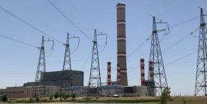 300x151 - اختصاص وام 450 میلیون دلاری بانک توسعه آسیا برای ساخت  بلوکهای گاز و بخاری در ازبکستان