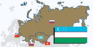 اتحادیه اراسیا 300x151 - پشتپرده مخالفت آمریکا با حضور ازبکستان در اتحادیه اوراسیا