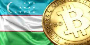 ارزهای دییجتال 300x150 - دولت ازبکستان خرید ارزهای دیجیتال را ممنوع کرد