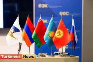 اوراسیا 300x200 - عضویت ازبکستان در اتحادیه اقتصادی اوراسیا به عنوان کشور ناظر تصویب شد