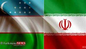 ایران 300x173 - روابط تجاری ایران و ازبکستان در سال 2018