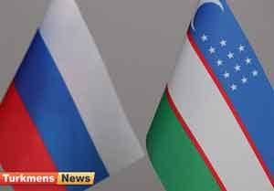 روسیه 300x209 - روسیه در ازبکستان یک و نیم میلیارد دلار سرمایه گذاری می کند