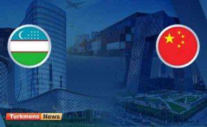 چین 300x185 - روابط ازبکستان و چین در دوره شیوع کووید-۱۹
